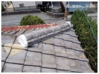 赤磐市 屋根工事 雨漏り修理 隅棟積み直し
