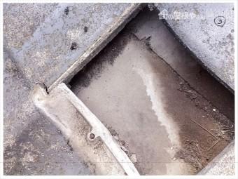 岡山市南区で雨漏り修理 防水紙も劣化