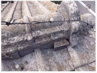 岡山市南区で雨漏り修理 瓦がズレてます