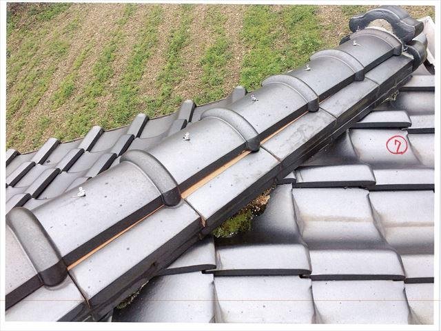矢掛町 雨漏り修理 棟が崩れかけています