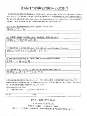 20180929_112732_006-columns2