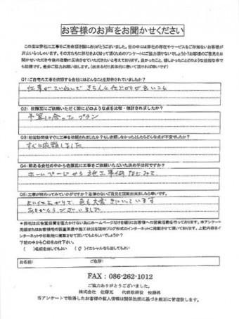 20180929_112732_029-columns2