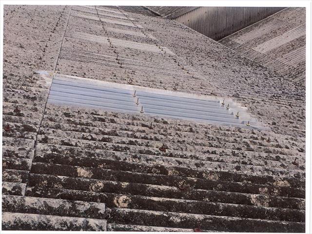 岡山市南区 スレート屋根雨漏り修理