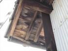 岡山市中区 屋根修理