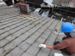 倉敷市 屋根修理