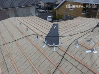 岡山市南区 瓦を葺く準備が出来ました。