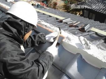 岡山市中区 棟工事熨斗施工