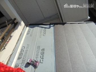 岡山市北区 軽量ガルバリウム鋼板横葺きです。