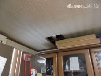 岡山市中区で屋根雨漏り修理 天井雨漏り跡