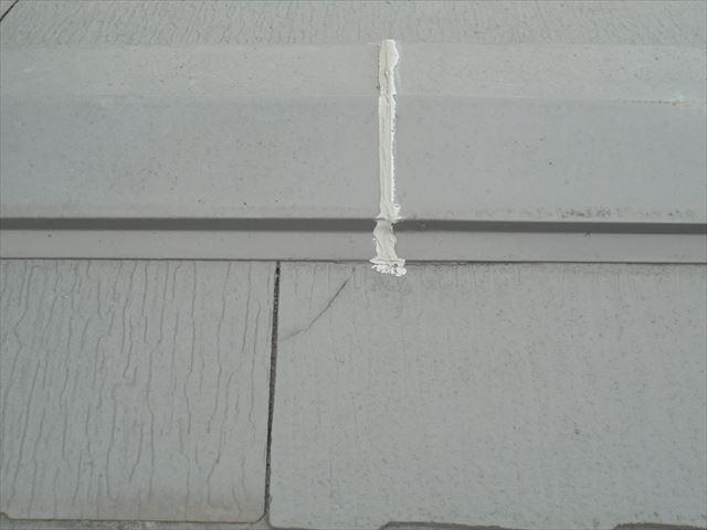 玉野市 カラーベスト カバー工法 割れています