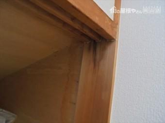 岡山市北区 雨漏り修理 柱に雨漏り跡が