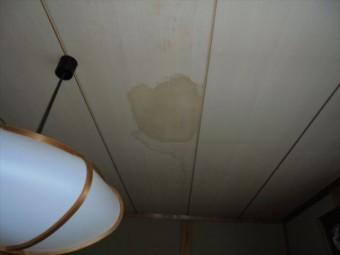 岡山市南区 雨漏り修理 天井にシミ