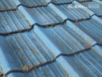 岡山市南区 雨漏り修理 瓦のズレ