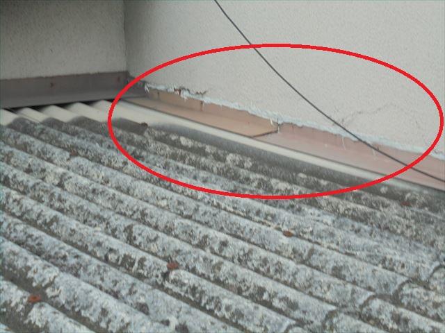 倉敷市 車庫のスレート 雨漏り修理