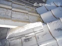 岡山市北区で台風の影響で雨漏り 屋根に上がり雨漏りの原因を調べます。