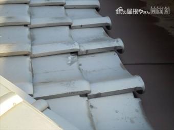 岡山市北区で瓦修理 軒瓦のズレ
