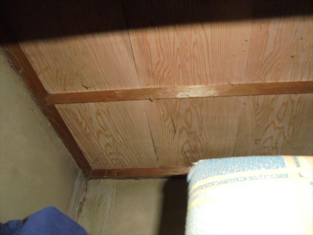 岡山北区 雨漏り点検 天井にシミ