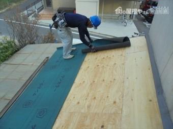 倉敷市 屋根リフォーム 防水紙貼り付け