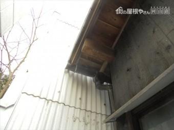 倉敷市 屋根補修工事 点検調査