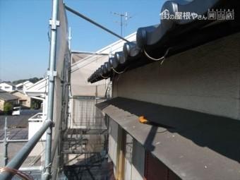岡山市南区 屋根工事 屋根リフォーム 既存雨樋取り外し