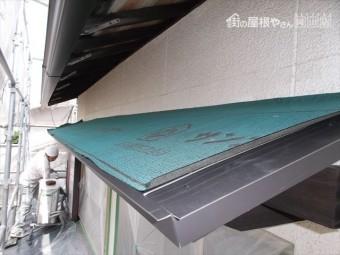 岡山市南区 屋根工事 屋根リフォーム 防水シート張り