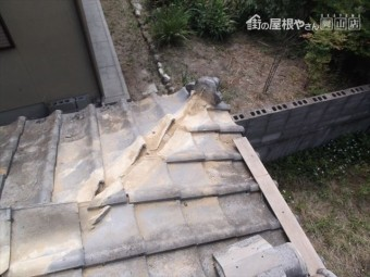 赤磐市 屋根工事 雨漏り修理 隅棟解体
