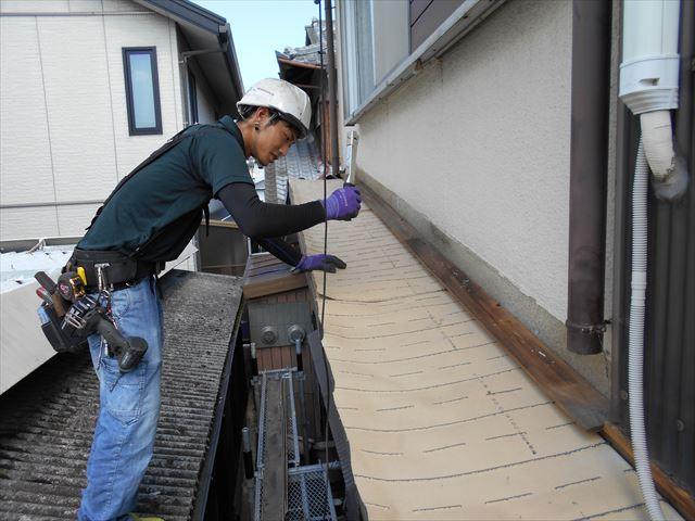玉野市 雨漏り修理