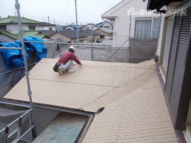 岡山市南区 屋根工事 雨漏り修理 ルーフィング工事