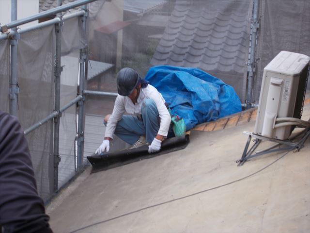 岡山市南区 屋根工事 雨漏り修理 ルーフィング剥がし