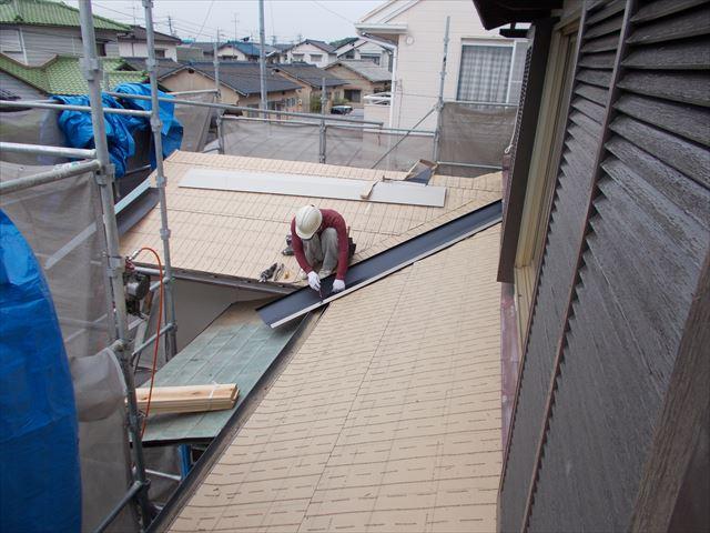 岡山市南区 屋根工事 雨漏り修理 瓦谷板金取付け