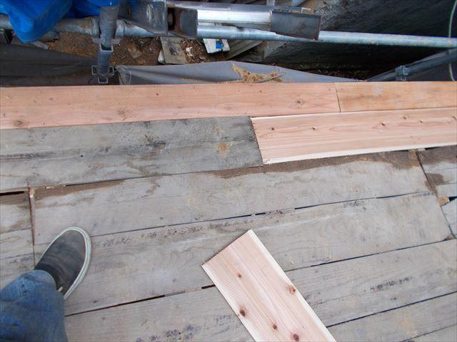 1階屋根野地板補修