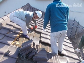 岡山市北区 屋根工事 瓦撤去