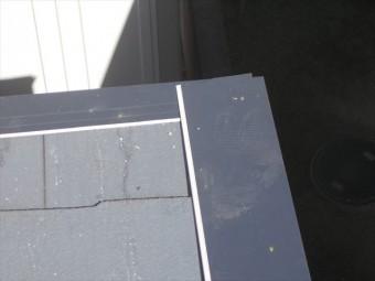 玉野市 屋根工事 カバー工法
