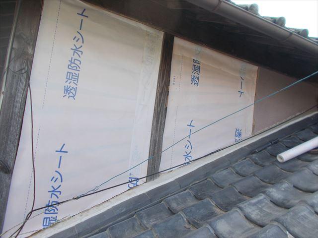 岡山市北区 雨漏り修理 モルタル壁撤去