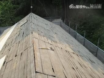 岡山県久米南町 屋根工事 雨漏り修理 桟木防水紙を取った状態