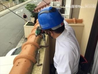 岡山市北区 瓦補修工事 ビスうち替え