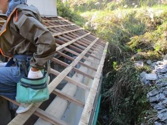 美咲町 屋根リフォーム 工事中