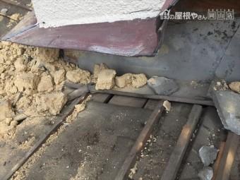 岡山市南区 屋根工事 雨漏り修理 防水紙施工不良