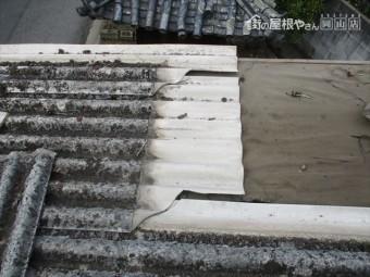 倉敷市 雨漏り修理 スレート取り外し
