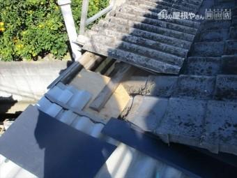 倉敷市 雨漏り修理 スレート取り替え