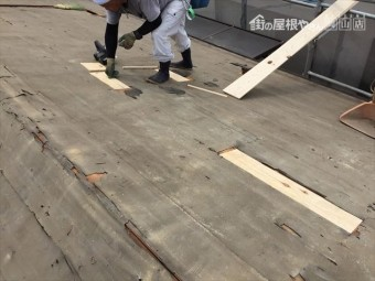 岡山市北区 屋根工事 雨漏り修理 野地板補修