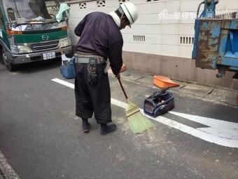 岡山市北区 屋根工事 屋根リフォーム 道路清掃