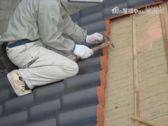 備前市  屋根瓦吹き替え 地瓦施工