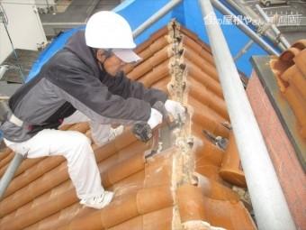 岡山市南区 屋根瓦修理 棟解体組み立て 強力棟金具取付け