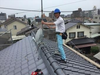 岡山市北区 屋根工事 屋根リフォーム BSアンテナ修理