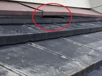 瀬戸内市 瓦屋根葺き替え工事 カバー工法 屋根点検 熨斗隙間