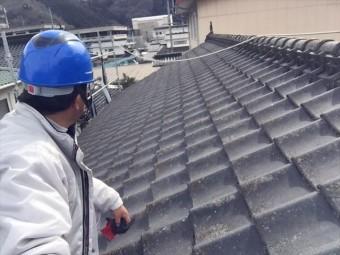 新見市 屋根瓦葺き替え工事前のセメント瓦