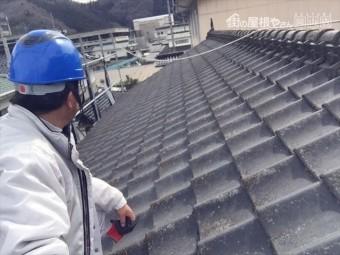 新見市 屋根瓦吹き替えの点検です。