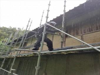 岡山県久米南町 屋根工事 屋根リフォーム 養生足場設置