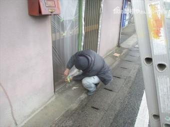 岡山市北区 雨漏り修理 外壁塗装 養生